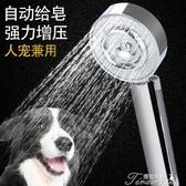 狗狗洗澡噴灑器-狗狗洗澡神器寵物淋浴花灑大型犬寵物用品 提拉米蘇