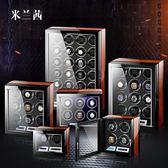 德國進口搖錶器搖擺盒機械表自動上鏈盒手錶上弦器轉錶器收納錶盒XW