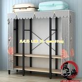 衣櫃 簡易布出租房家用臥室全鋼架加厚實木收納櫃結實耐用鋼管加固【風之海】