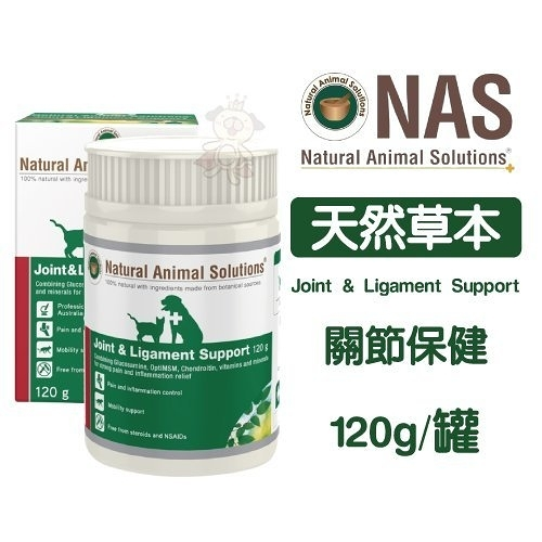 *WANG*NAS《天然草本-Joint & Ligament Support - 關節保健》維持關節活動力120g/罐