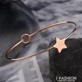 鍍玫瑰金字母幸運星星細手鐲女款日韓國簡約鈦鋼細圈手環配飾品 Ifashion