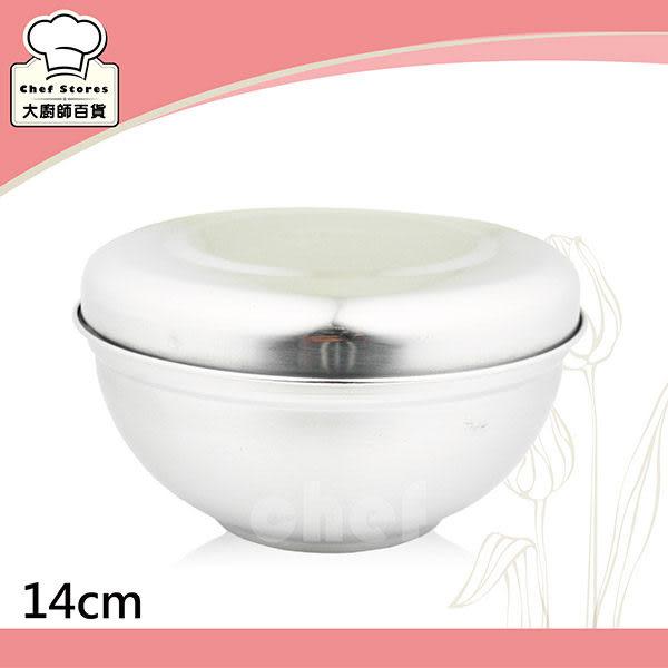 雅仕碗雙層304不鏽鋼碗兒童隔熱碗(附蓋)14cm兒童碗防燙無毒多種尺寸-大廚師百貨