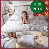 天絲【綜合賣場】 DPM4雙人鋪棉床包鋪棉兩用被四件組 (40支) 100%天絲 棉床本舖