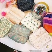 化妝包 韓版便攜大容量化妝包女可愛少女日繫清新多隔層旅行化妝品收納包『優尚良品』