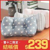 聖誕 交換禮物 腰靠墊 腰枕 靠枕【I0147】獨家設計靠腰枕(三色) MIT台灣製 完美主義