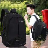 後背包男背包男士旅行包電腦商務休閒女時尚潮流高中初中學生書包