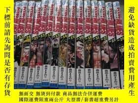 二手書博民逛書店日文原版漫畫:ろくでなしBLUES罕見16本不重複合售Y1842