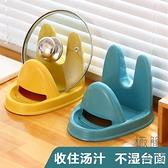 【買一送一】鍋蓋架臺面坐式切菜板砧板收納架廚房【極簡生活】