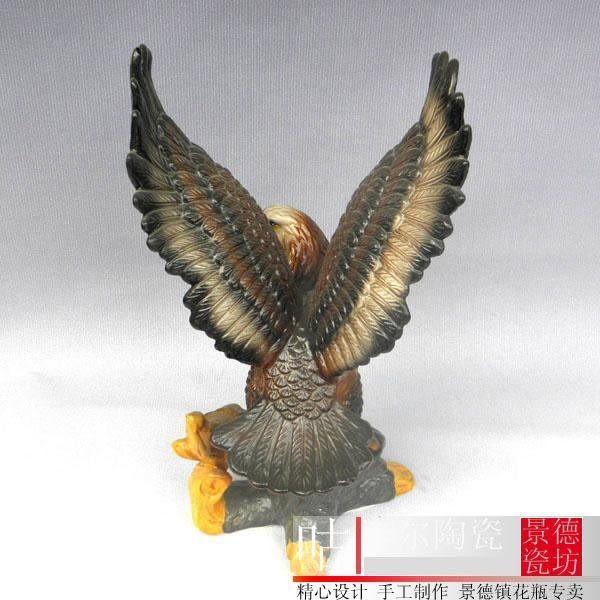 景德鎮 陶瓷器 大鴻展翅 老鷹 動物 手工藝品