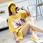 季新款韓版字母印花短袖寬鬆白色t恤