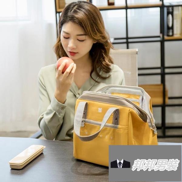 便當袋飯盒包手拎上班學生手提保溫袋鋁箔加厚【邦邦男裝】