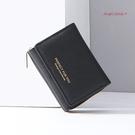 十字紋短夾-現貨抗刮耐磨十字紋高質感短皮夾錢包零錢包三摺 AngelNaNa (SMA0304)