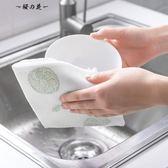 618大促 10條裝 抹布吸水不掉毛洗碗巾不沾油刷碗布廚房家用百潔布不粘油【櫻花本鋪】