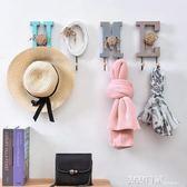 創意鑰匙掛鉤壁掛衣帽鉤牆上玄關門口置物架掛衣架 露露日記