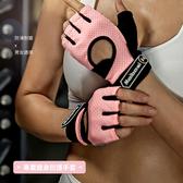 Maibosi 標準款 健身重訓手套 運動 生存 登山 戰術 重機 防寒手套 (粉灰色/黑灰色)