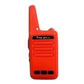 小型民用手持式微型對講機無線對講器