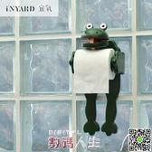紙巾架[InYard宜氧]呱呱捲紙架/青蛙紙巾架實木廁紙衛生間手紙架免打孔 數碼人生