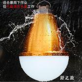 營燈 露營燈led夜市擺攤燈可充電燈泡地攤超亮應急戶外燈野營帳篷馬燈 CP3233【野之旅】