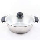 **好幫手生活雜鋪**餐廚 桔品火鍋 28CM-----湯鍋.鍋子.高鍋.隔熱鍋.雪平鍋.牛奶鍋