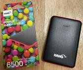 HANG POWER X8 糖果系列 6500MAH 行動電源 雙USB輸出