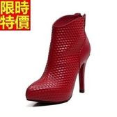 短靴 高跟女靴子-氣質新款舒適優雅休閒2色66c14【巴黎精品】