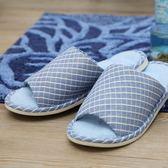 清新藍格紋拖鞋-生活工場
