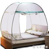 三開門蚊帳免安裝有底拉鍊單人學生1.2雙人家用1.5米1.8m床 優家小鋪 igo