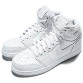 Nike Air Jordan 1 Retro Hi PREM HC GG 全白 Heiress 女鞋 大童鞋 【PUMP306】 832596-100