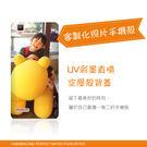 ASUS 華碩 Zenfone 3 Ultra ZU680KL 6.8 客製化 彩繪空壓殼 軟套 圖片 照片製作 小孩 寵物 朋友