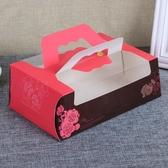 雪媚娘包裝盒