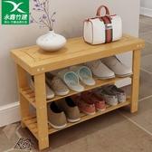 換鞋凳家用門口實木鞋柜簡約現代坐凳沙發凳鞋架儲物凳進門穿鞋凳   蘑菇街小屋   ATF