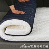 榻榻米床墊1.5米學生單人宿舍加厚地鋪睡墊床褥子1.8m軟墊可折疊 艾美時尚衣櫥  YYS