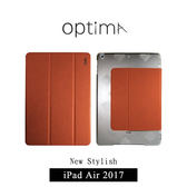 【G2 STORE】Optima iPad 2017/ iPad Air New Stylish 丹寧紋保護殼 橘色