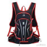 騎行便攜輕便背包男戶外登山包自行車雙肩背包防水透氣水壺水袋包 PA1171『pink領袖衣社』