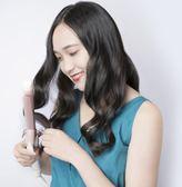電捲髮棒大捲懶人自動迷小型劉海燙髮器小陶瓷 凱斯盾數位3C