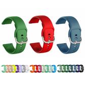三星 watch active2 糖果色錶帶 矽膠錶帶 手錶錶帶
