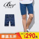 牛仔短褲 街頭素面綁帶丹寧褲【OE555...