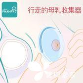 簡易吸奶器硅膠集乳器漏奶神器乳汁奶水母乳收集器吸奶神器集奶器