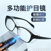 防劃玻璃護目鏡男女防風沙灰塵防鐵屑防飛賤打磨戶外高清防護眼鏡 創意家居