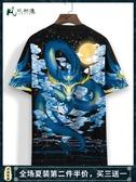 中國風飛天龍短袖男國潮古風盤龍印花T恤學生潮流百搭夏裝半截袖 星河光年