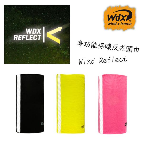 【2017年新款】Wind x-treme 多功能保暖反光頭巾 Wind Reflect / 城市綠洲(保暖、透氣、圍領巾、西班牙)