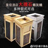 大理石垃圾桶賓館酒店大堂立式辦公電梯口不銹鋼煙灰桶帶煙灰缸QM   橙子精品
