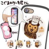 Hamee 日本 蛋糕師熊熊 造型貼紙 固定貼 萬用隨手貼 手機殼裝飾 (任選) 165-731524