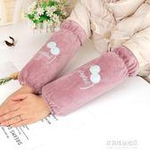 袖套韓版長款袖套女冬成人工作套袖可愛學生短款護袖廚房防污耐臟袖頭多莉絲旗艦店
