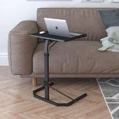 摺疊電腦懶人桌簡約可行動床邊桌升降沙發桌床上用筆記本學習書桌 智聯igo