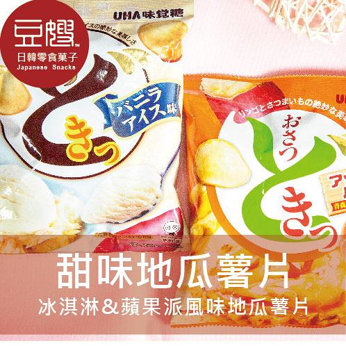 【豆嫂】日本零食 UHA味覺糖 香甜地瓜片(多口味)