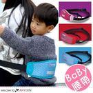 兒童機車點點圖案安全保護綁帶 腰帶 安全...