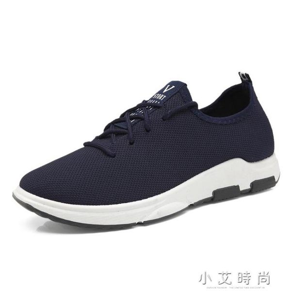 男鞋運動休閒鞋板鞋青板鞋流百搭跑步鞋鞋 小艾時尚
