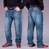 男牛仔褲-秋冬彈力寬鬆加肥加大碼直筒牛仔褲 衣普菈