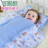 嬰兒睡袋 嬰兒睡袋兒童睡袋寶寶防踢被秋冬加厚被子可拆脫膽【滿一元免運】